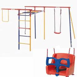 Kettler KIT-8398-600B Trimstation Swing Set with Baby Swing Seat