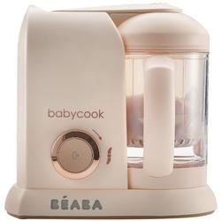 Beaba Babycook 4 in 1 Steam Cooker and Blender - Rose Gold