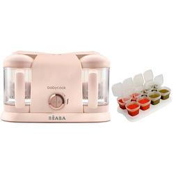 Beaba Babycook Plus 4 in 1 Steam Cooker and Blender - Rose Gold with BONUS 2oz/70 ml Baby Cubes
